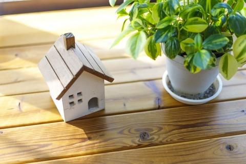 住宅費 住居費 資産形成 家計管理 資産管理 家賃
