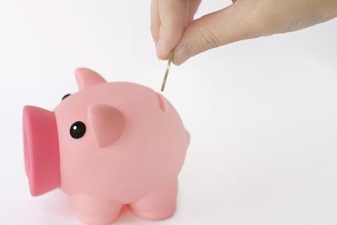 貯金 3つのム ダラリ 無駄使い 貯金計画 貯蓄