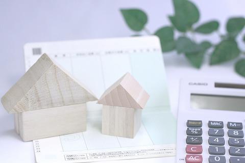 総資産 金融資産 不動産 動産 キャッシュフロー表 5000万円