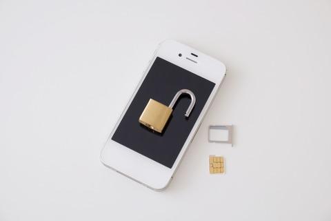 SIMロック au iPhone 格安SIM MNVO