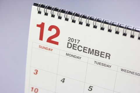 年末年始 ボーナス 年末調整 住宅ローン控除 支出対策
