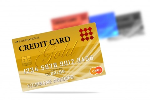 エポスカード ゴールドカード 年間費無料 50万円