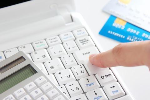 クレジットカード 家計 貯金