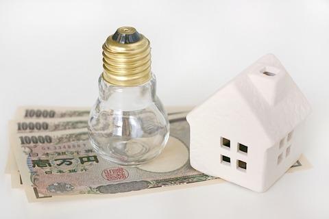 節約 貯金 家計管理