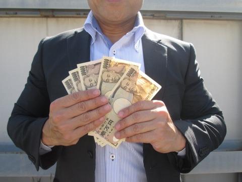 独身貴族 シングル お金の使い方 借り上げ社宅 アラフォー