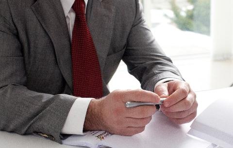 保険のマンモス 保険相談 生命保険 個人年金保険 保険料控除