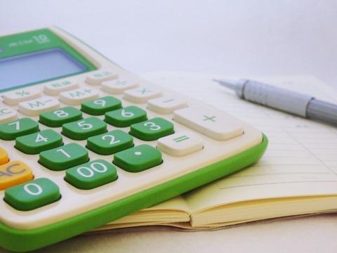 家計改善 貯蓄体質 住宅ローン マイホーム