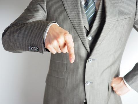 老後破綻 転職癖 営業職 外資系企業 パワハラ