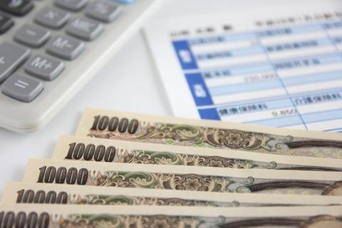 1000万円 5万円 貯金