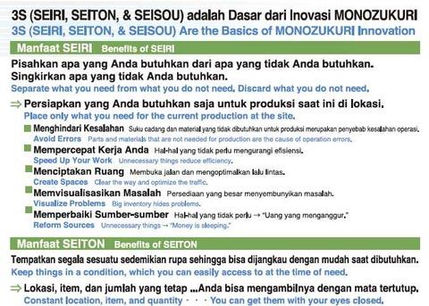 131219_メルマガ_インドネシア総覧画像
