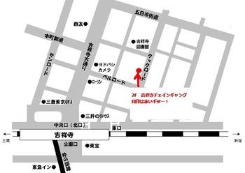 110720-map