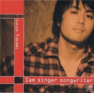 CD-Iamsingersongwriter-300x296