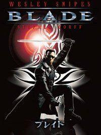 Blade_main