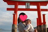 満越の厳島神社
