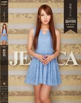 2014-10-04-22-49-48_deco