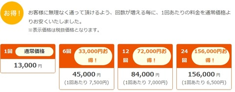 jeste-bodyashi2
