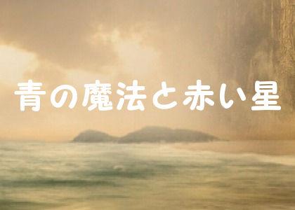 beach-392672_1280aonomahouBK