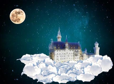 castle-658042_640