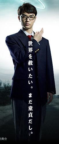 btn_yoshiro