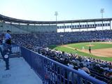 GMS Field