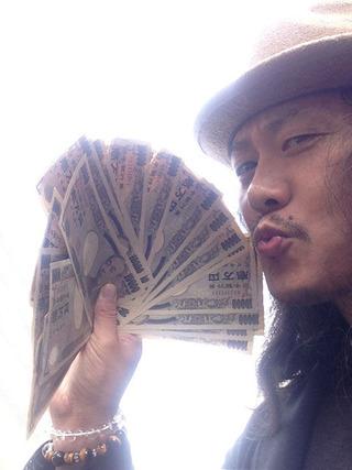 金と共に去りぬ!☆