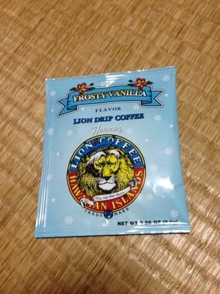 【筋トレ】ライオンさん!☆2