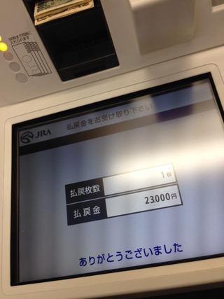 【競馬】トリオンフ!☆3