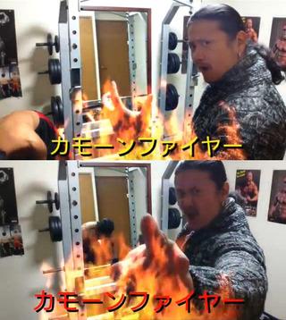 マッスルリンク!☆