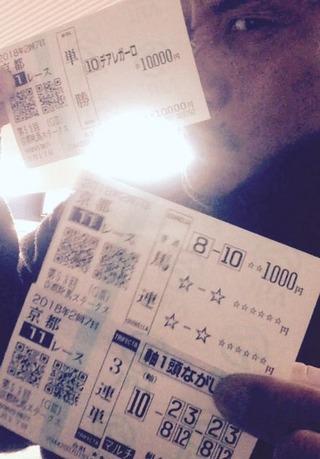 【競馬】ガッポリが止まらない!☆1