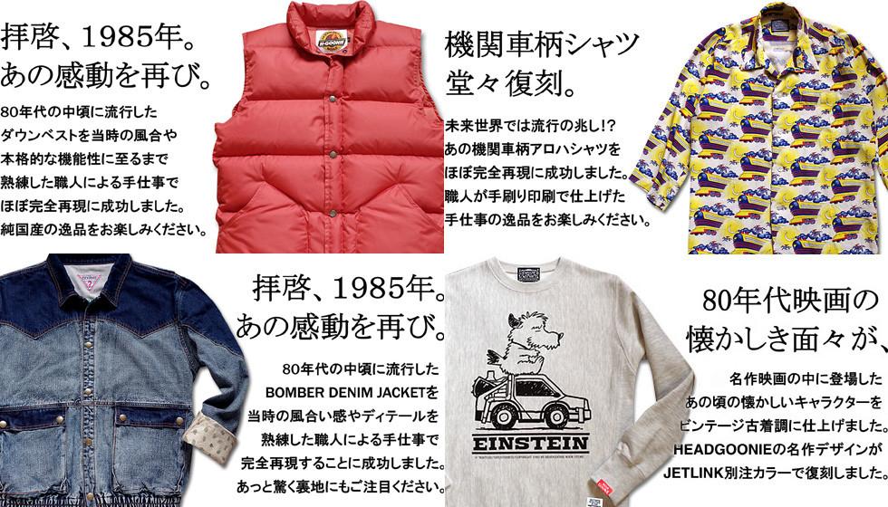09_goods04a
