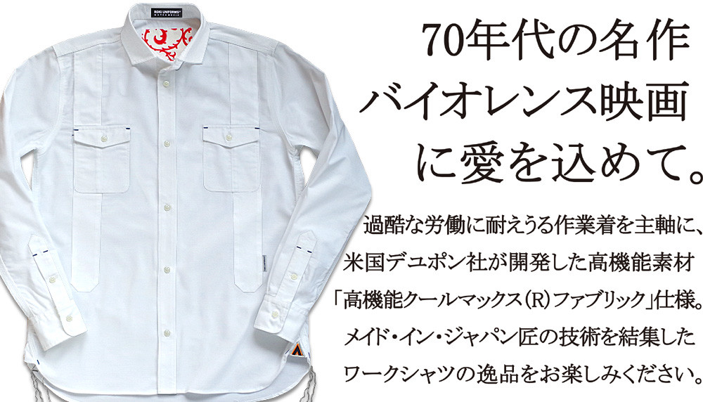 shirts_top1a
