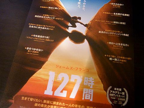 06_movie04