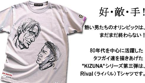 top_kizuna3
