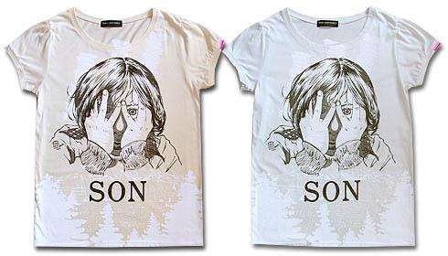 son_top2