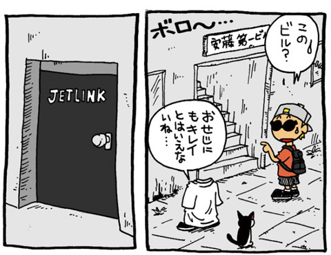12_life03
