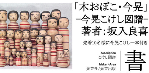 top_book1