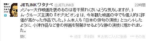 11_life12