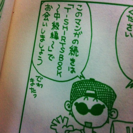 10_goods12