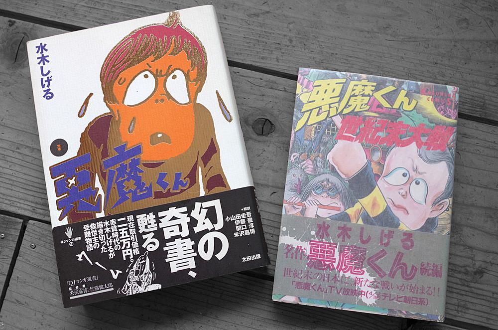 08_book01