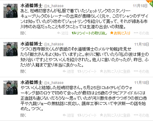11_life10