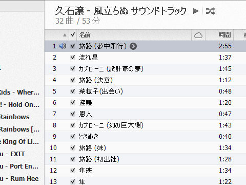 08_life10