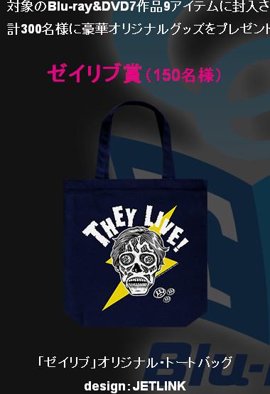 09_goods02
