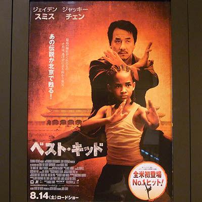 8_movie02