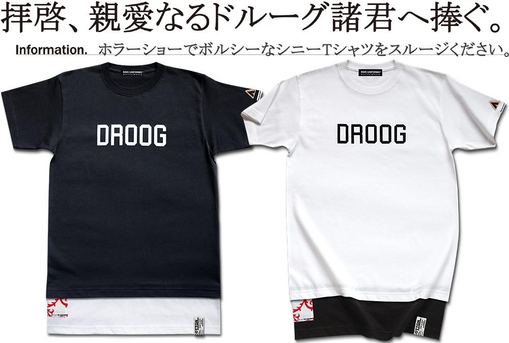 top_droog1a
