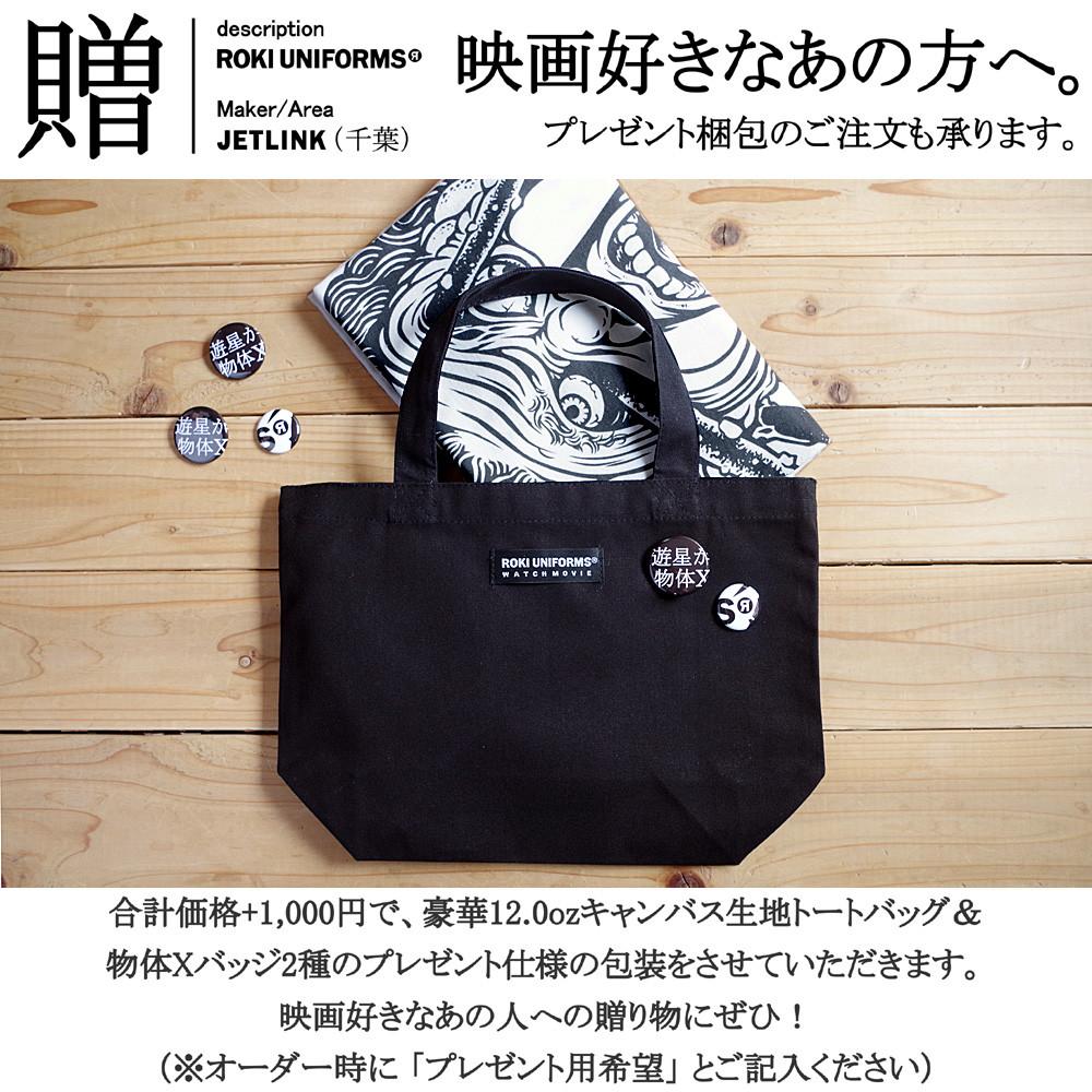 top_gift2b
