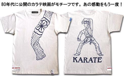 top_karate1