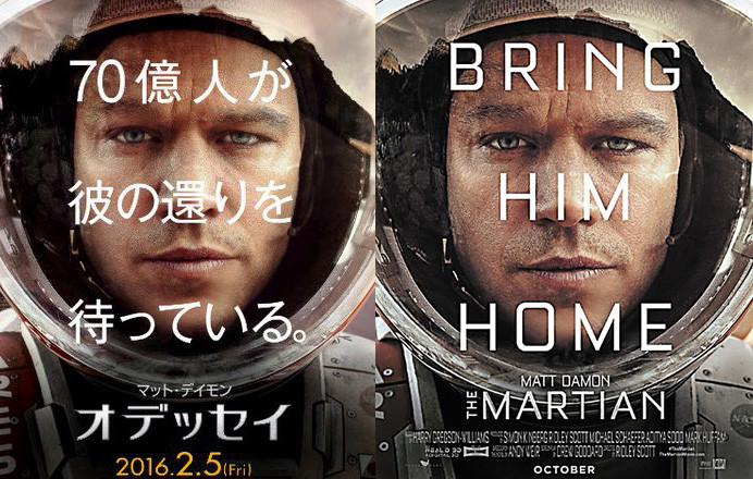 02_movie04d