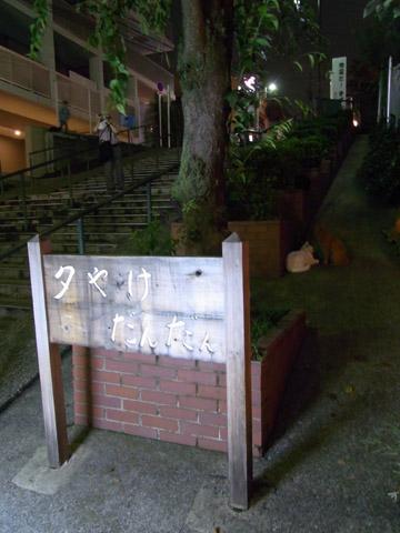 09_life25