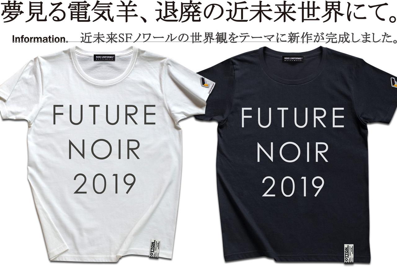 future_top4