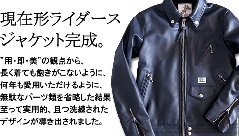 top_rider